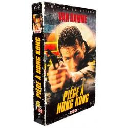 PIEGE A HONG KONG - EDITION COLLECTOR LIMITÉE BOITIER VHS