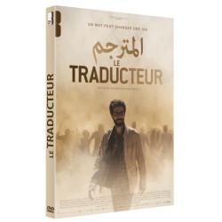 TRADUCTEUR - DVD