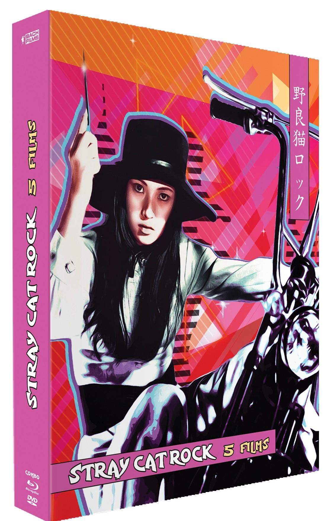 STRAY CAT ROCK COFFRET - SEX HUNTER - FFEMALE BOSS - MACHNE ANIMAL - WILD JUMBO - BEAT '71