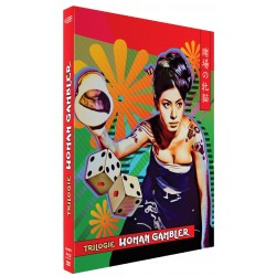 WOMAN GAMBLER - COFFRET 2 DVD + 1 BLU-RAY