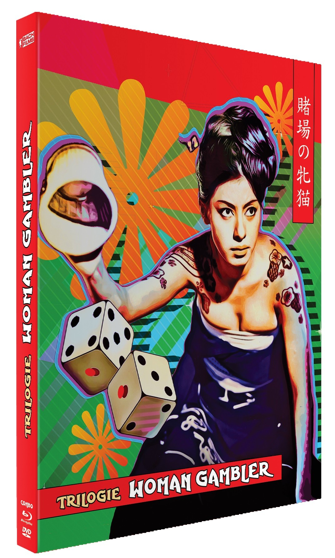 WOMAN GAMBLER COFFRET - THE CAT GAMBLER - WOMAN GABLER - REVENGE OF THE WOMAN GAMBLER