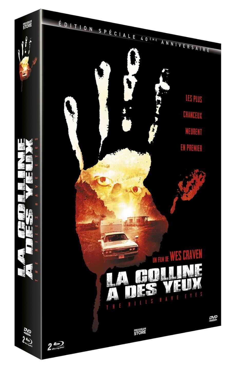 LA COLLINE A DES YEUX 1 + 2