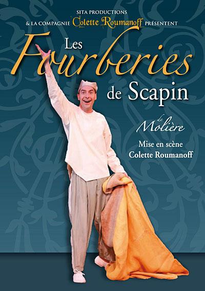 FOURBERIES DE SCAPIN (LES)